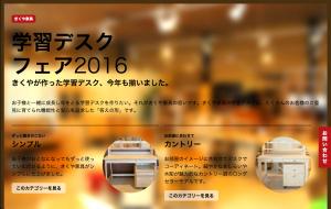 スクリーンショット 2015-11-21 17.11.21